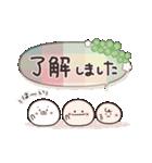 にこまるたち☆の毎日使える敬語スタンプ(個別スタンプ:1)
