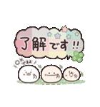 にこまるたち☆の毎日使える敬語スタンプ(個別スタンプ:2)