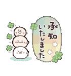 にこまるたち☆の毎日使える敬語スタンプ(個別スタンプ:3)