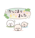 にこまるたち☆の毎日使える敬語スタンプ(個別スタンプ:4)