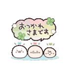 にこまるたち☆の毎日使える敬語スタンプ(個別スタンプ:5)
