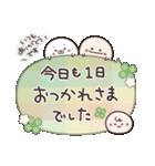 にこまるたち☆の毎日使える敬語スタンプ(個別スタンプ:6)