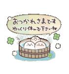 にこまるたち☆の毎日使える敬語スタンプ(個別スタンプ:7)