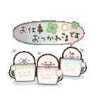 にこまるたち☆の毎日使える敬語スタンプ(個別スタンプ:8)