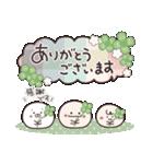 にこまるたち☆の毎日使える敬語スタンプ(個別スタンプ:9)