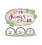 にこまるたち☆の毎日使える敬語スタンプ(個別スタンプ:10)