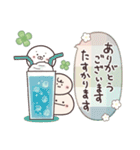 にこまるたち☆の毎日使える敬語スタンプ(個別スタンプ:11)