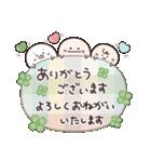 にこまるたち☆の毎日使える敬語スタンプ(個別スタンプ:12)