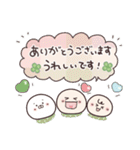 にこまるたち☆の毎日使える敬語スタンプ(個別スタンプ:13)
