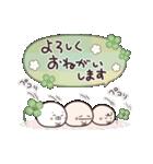 にこまるたち☆の毎日使える敬語スタンプ(個別スタンプ:15)