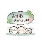 にこまるたち☆の毎日使える敬語スタンプ(個別スタンプ:16)