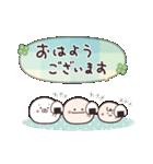 にこまるたち☆の毎日使える敬語スタンプ(個別スタンプ:17)