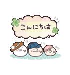 にこまるたち☆の毎日使える敬語スタンプ(個別スタンプ:18)