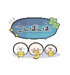 にこまるたち☆の毎日使える敬語スタンプ(個別スタンプ:19)
