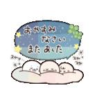 にこまるたち☆の毎日使える敬語スタンプ(個別スタンプ:20)