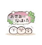 にこまるたち☆の毎日使える敬語スタンプ(個別スタンプ:21)