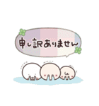 にこまるたち☆の毎日使える敬語スタンプ(個別スタンプ:22)