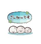 にこまるたち☆の毎日使える敬語スタンプ(個別スタンプ:23)