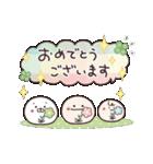 にこまるたち☆の毎日使える敬語スタンプ(個別スタンプ:24)