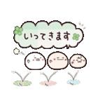 にこまるたち☆の毎日使える敬語スタンプ(個別スタンプ:25)