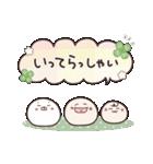 にこまるたち☆の毎日使える敬語スタンプ(個別スタンプ:26)