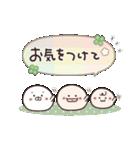 にこまるたち☆の毎日使える敬語スタンプ(個別スタンプ:27)