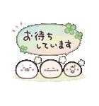 にこまるたち☆の毎日使える敬語スタンプ(個別スタンプ:28)