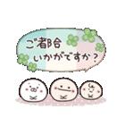 にこまるたち☆の毎日使える敬語スタンプ(個別スタンプ:29)