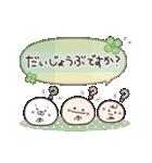 にこまるたち☆の毎日使える敬語スタンプ(個別スタンプ:30)