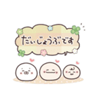 にこまるたち☆の毎日使える敬語スタンプ(個別スタンプ:31)