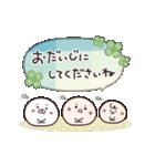 にこまるたち☆の毎日使える敬語スタンプ(個別スタンプ:32)