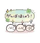 にこまるたち☆の毎日使える敬語スタンプ(個別スタンプ:33)