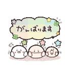 にこまるたち☆の毎日使える敬語スタンプ(個別スタンプ:34)