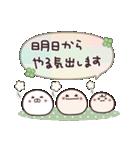 にこまるたち☆の毎日使える敬語スタンプ(個別スタンプ:35)