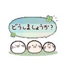 にこまるたち☆の毎日使える敬語スタンプ(個別スタンプ:36)