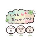 にこまるたち☆の毎日使える敬語スタンプ(個別スタンプ:38)