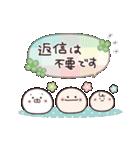 にこまるたち☆の毎日使える敬語スタンプ(個別スタンプ:39)
