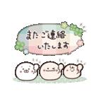 にこまるたち☆の毎日使える敬語スタンプ(個別スタンプ:40)