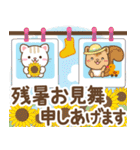 大人のためのねこ♥年間イベントと誕生日(個別スタンプ:24)
