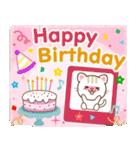 大人のためのねこ♥年間イベントと誕生日(個別スタンプ:34)