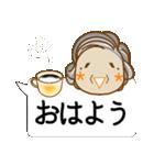 顔文字アバター おばあちゃん編(個別スタンプ:01)