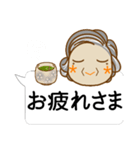 顔文字アバター おばあちゃん編(個別スタンプ:02)
