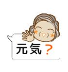 顔文字アバター おばあちゃん編(個別スタンプ:03)