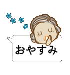 顔文字アバター おばあちゃん編(個別スタンプ:04)