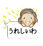 顔文字アバター おばあちゃん編(個別スタンプ:05)