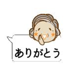 顔文字アバター おばあちゃん編(個別スタンプ:06)