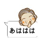 顔文字アバター おばあちゃん編(個別スタンプ:07)