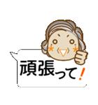顔文字アバター おばあちゃん編(個別スタンプ:09)