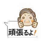 顔文字アバター おばあちゃん編(個別スタンプ:10)