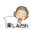 顔文字アバター おばあちゃん編(個別スタンプ:11)